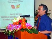 Conmemoran aniversario 38 de nexos diplomáticos Vietnam-España