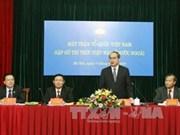 Llaman participación de intelectuales en Ultramar en desarrollo nacional