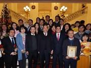 """VNA honrada con premios """"La Hoz y el Martillo Dorados"""""""