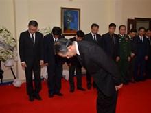 [Fotos] Efectúan en Camboya acto homenaje dedicado al  presidente vietnamita Tran Dai Quang