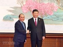 [Foto] Premier de Vietnam participa en Feria Internacional de Importaciones de China