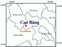 Vietnam registra 35 sismos en lo que va de año