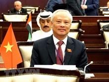 Parlamento de Vietnam comprometido a trabajar por promover la paz y el desarrollo sostenible