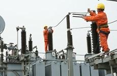 EVN a todo vapor impulsa proyectos de suministro electrónico