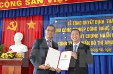 Construyen en Dong Nai primer parque industrial de alta tecnología
