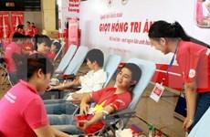 Campaña humanitaria de donación de sangre llega a Hanoi