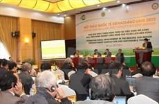 Conferencia intercional sobre desarrollo agrícola