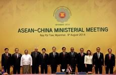 ASEAN-China revisan implementación de DOC