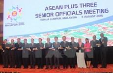ASEAN y socios debaten itinerarios para cooperación futura