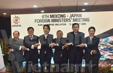 Agilizan colaboración Mekong- Japón y Mekong-Sudcorea