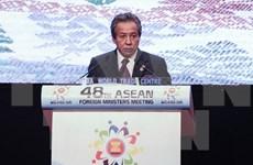 Patentizan empeño en construir una ASEAN pacífica y desarrollada