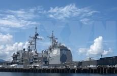 Discuten EE.UU. y Filipinas sobre disputas en Mar Oriental