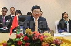 Vicepremier: Formación de Comunidad inicia nueva periodo para ASEAN
