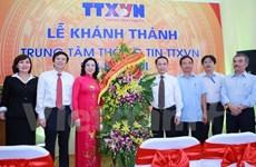 Inauguran Centro de Informaciones de VNA en Hanoi