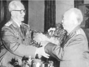 Inauguran muestra sobre 70 años de función de Gobierno vietnamita