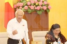 Comité parlamentario analiza borrador del Código de Procedimiento Civi