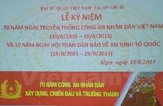 Saludan Día Nacional de Policía Popular de Vietnam en exterior