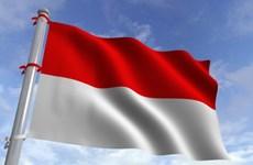 Celebran en Vietnam fiesta nacional de Indonesia