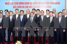 Binh Duong y Yamaguchi concretizan planes de cooperación