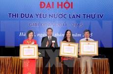 VNA efectúa cuarto Congreso de emulación patriótica