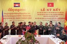 Provincias vietnamita y cambodiana impulsan cooperación militar