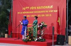 Conmemoran en Chile y Marruecos Fiesta Nacional de Vietnam
