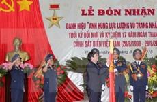 Policía Marítima recibe título de Héroe de Fuerzas Armadas Populares