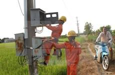 Opera con eficiencia mercado eléctrico competitivo de Vietnam