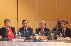 Comités de AIPA debaten tareas importantes en distintos sectores