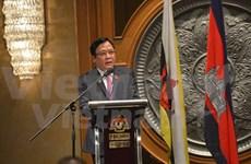 Vietnam exhorta a AIPA para aportar más a comunidad regional