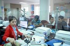 Vietnam mantiene adecuada vigilancia sobre presupuesto, valora IBP