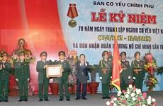Sector de codificación de Vietnam conmemora 70 años de fundación