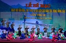 Festival honra a cultura de grupos étnicos del Noreste de Vietnam
