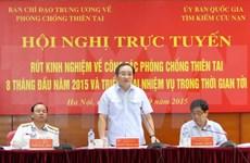 Priorizan recursos financieros para lucha contra desastres naturales
