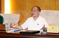 Parlamento vietnamita analiza resultados en integración económica