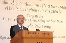 Phu Trong envía mensaje de agradecimiento al premier japonés