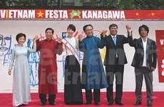 Festival cultural fortalece enlace entre pueblos vietnamita y japonés