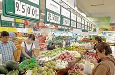 Empresas sudcoreanas promocionan sus productos en Vietnam