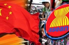 Vietnam- País de Honor en Exposición China- ASEAN 2016