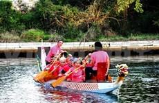 """""""Día de Vietnam en Venecia"""": Mixtura de dos culturas"""