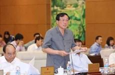 Parlamento evalúa actividades de vigilancia e interpelación