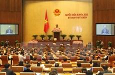 Diputados intercambian opiniones para elevar eficiencia del Parlamento