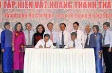 Objetos de Ciudadela Thang Long presentados en Ciudad Ho Chi Minh