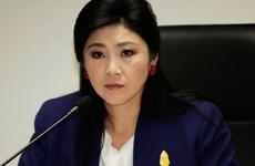 Demanda Yingluck Shinawatra contra procurador general