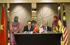 Vietnam y Malasia firman acuerdo de cooperación contra delincuencia