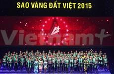 Vietnam honra a mejores marcas comerciales nacionales