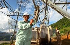 Garantiza EVN el suministro de electricidad en octubre