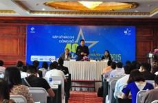 Publican lista de 40 empresas vietnamitas líderes en tecnología infor