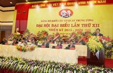 Inauguran asamblea partidista de órganos centrales de Vietnam