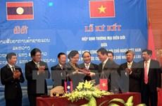 Gobierno vietnamita ratifica acuerdo comercial con Laos